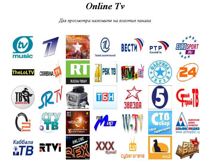Первый канал смотреть онлайн Прямой эфир трансляция